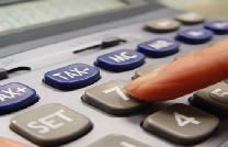 Car finance calculators